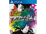 ダンガンロンパ1・2 Reload 【PS4ゲームソフト】