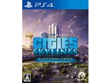 シティーズ:スカイライン PlayStation4 Edition 【PS4ゲームソフト】