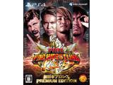 ファイヤープロレスリング ワールド 新日本プロレス PREMIUM EDITION 【PS4ゲームソフト】