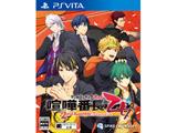 喧嘩番長 乙女 2nd Rumble!! 通常版 【PS Vitaゲームソフト】