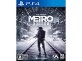 メトロ エクソダス 【PS4ゲームソフト】