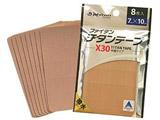 ファイテン チタンテープ X30(角丸タイプ/8枚入り)
