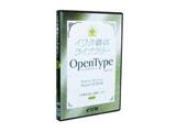 イワタ新聞書体 OpenType Win・Mac版 プロ版
