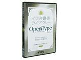 〔Win・Mac版〕 イワタ一般書体 OpenType イワタUDゴシック体 M(表示・本文用同梱) プロ版
