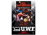 The Legend of 2nd U.W.F.5 1989.4.14後楽園&5.4大阪 DVD