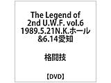 The Legend of 2nd U.W.F6 1989.5.21N.K.ホール&6.14愛知 DVD