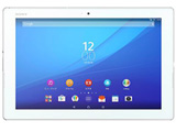 Xperia Z4 Tablet SOT31 ホワイト