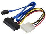 SATA電源変換 セット (コネクタ30cm 電源15cm) OWL-CBPU063