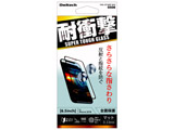 iPhone XS Max 6.5インチinch対応耐衝撃ガラス全面保護反射・指紋防止アンチグレア黒 OWL-GTIA65F-BAG