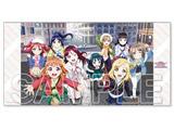 【07月発売予定】 『ラブライブ!サンシャイン!!The School Idol Movie Over the Rainbow』バスタオル ※5/12(日)までの限定受注※