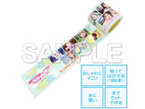 【09月発売予定】 『ラブライブ!サンシャイン!!』 TVアニメ2期 メモリアル養生テープ ※6/30(日)までの限定受注※
