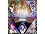 ℃-ute/℃-ute12年目突入記念 〜℃-Fes!Part1 9月5日も℃-uteの日 at日本武道館〜 BD