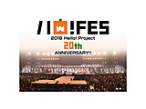オムニバス / Hello!Projectハロ!フェス18-20th Anniversary- DVD