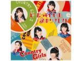 カントリー・ガールズ/どーだっていいの/涙のリクエスト 初回生産限定盤B 【CD】