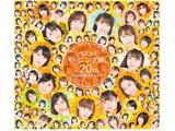 【03/13発売予定】 モーニング娘。'18/ ベスト!モーニング娘。20th Anniversary 初回生産限定盤B CD