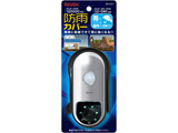 ダミーカメラ(SDDM1)用防雨カバー SDCV1