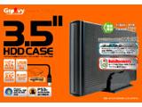 SATA2-CASE3.5 BK(ブラック/SATA接続 3.5インチ ハードディスクケース)