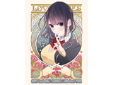 恋と嘘 上巻 BOX BD