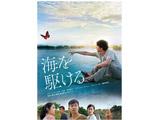 【12/05発売予定】 海を駆ける BD