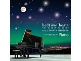 (クラシック)/ぐっすり眠れるピアノ 【CD】