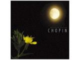 (クラシック)/[クラシカル・ドリームズ]9.ショパン 【CD】
