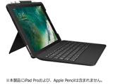 10.5インチiPad Pro用 ロジクール SLIM COMBO iK1092 Smart Connectorテクノロジー搭載取り外し可能バックライトキーボード付きケース ブラック iK1092