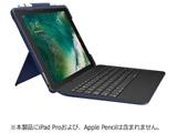 iK1092BLA(ブルー) 10.5インチiPad Pro用 SLIM COMBO iK1092 Smart Connectorテクノロジー搭載 キーボード付きケース