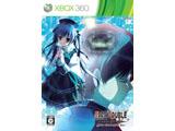 【在庫限り】 ルートダブル Before Crime After Days 通常版 【Xbox360ゲームソフト】