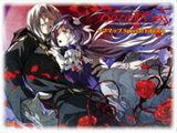 Dies irae 〜Interview with Kaziklu Bey〜ソフマップ Special Edition