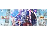 まいてつ -pure station- 特別豪華版 with トリプルスエードタペストリー YET-0093  [PS4]