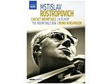 ロストロポーヴィチ / 不屈の弓 DVD