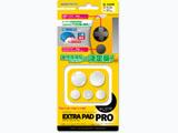 【在庫限り】 PSP用 エクストラパッドPRO ホワイト [SF1245]