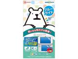 【在庫限り】 new 目にやさシート3D 【New3DS】 [N3F1728]
