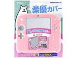 【在庫限り】 2DS用本体カバー シリコンプロテクタ 2D ピンク 【2DS】 [2WF1909]