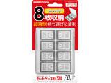 ニンテンドースイッチ用ゲームカードケース『カードケース8 SW クリア』 -SWITCH- [Switch] [SWF1955]