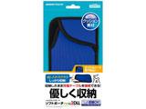 ソフトポーチnew2DLL ブルー [New2DS LL] [N2F1990]