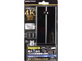 多機種対応HDMIセレクタ『3ポートHDMIセレクタ4K』 -SWITCH PS4 WiiU- [YA2000]