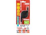 くるくる充電USBケーブルSW [Switch] [SWK2071]