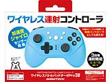 ワイヤレスバトルパッドターボProSW ブルー SWF2234  ブルー SWF2234