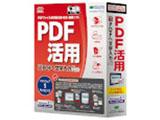〔Win版〕 やさしくPDFへ文字入力 PRO v.9.0 (1ライセンス)