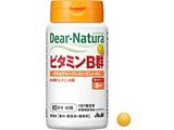 【Dear-Natura(ディアナチュラ)】ビタミンB群(60粒)