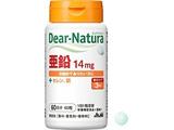 【Dear-Natura(ディアナチュラ)】亜鉛(60粒)