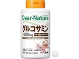 【Dear-Natura(ディアナチュラ)】グルコサミンwith2型コラーゲン(360粒)