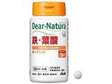 【Dear-Natura(ディアナチュラ)】鉄・葉酸(60粒)