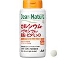 【Dear-Natura(ディアナチュラ)】カルシウム・マグネシウム・亜鉛・ビタミンD(180粒)