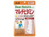【Dear-Natura(ディアナチュラ)スタイル】マルチビタミン(60粒)