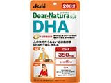 【Dear-Natura(ディアナチュラ)】スタイルDHA(EPA)(60粒)