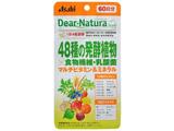 【Dear-Natura(ディアナチュラ)スタイル】48種の発酵植物×食物繊維・乳酸菌(240粒)