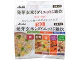 【リセットボディ】 発芽玄米入りダイエットケア雑炊 5食入