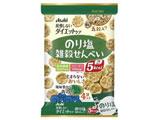 RESET BODY(リセットボディ) 雑穀せんべいのり塩 4袋 〔美容・ダイエット〕